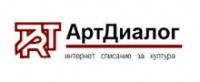 Списание АртДиалог (лого)